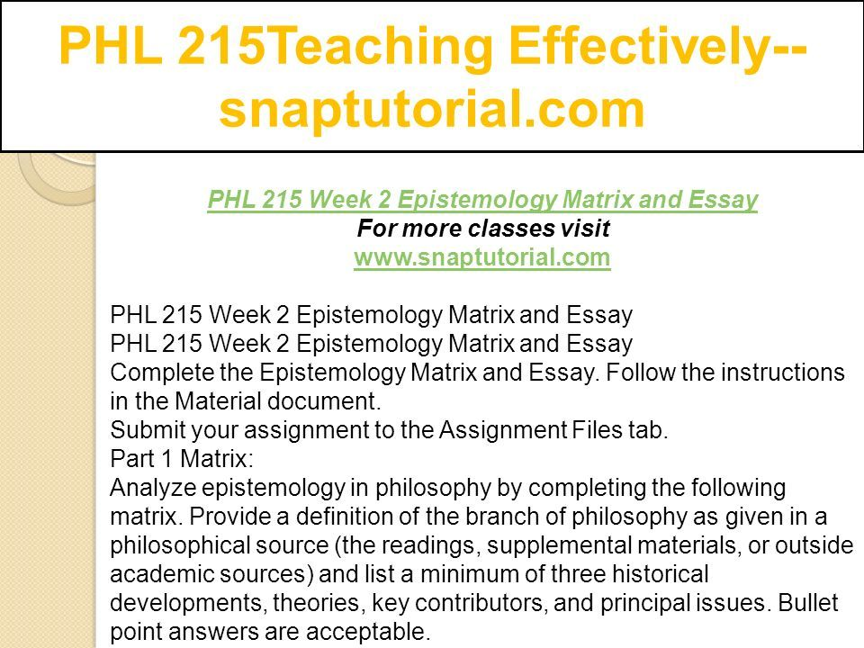 phl/215 epistemology matrix and essay