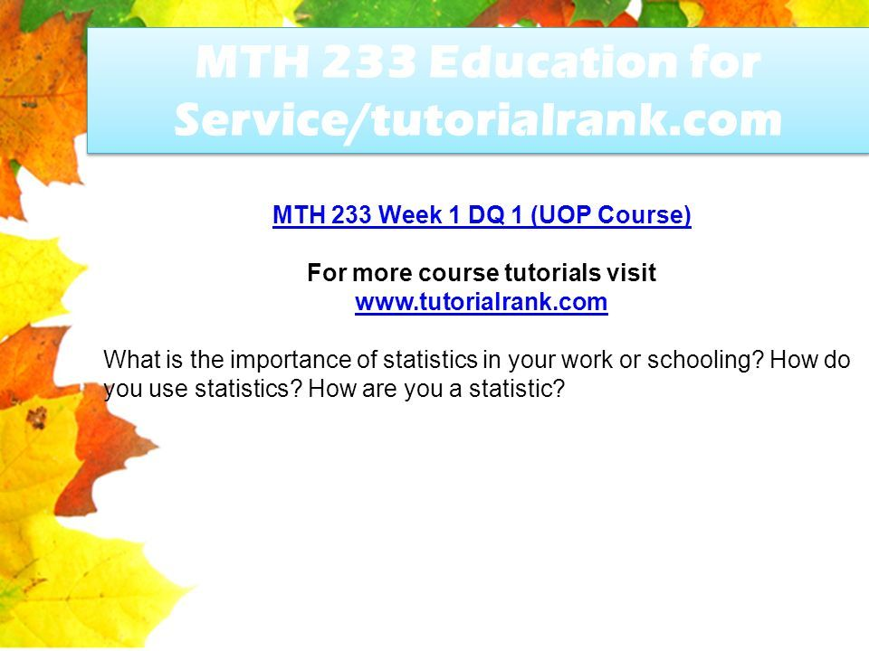 MTH 233 Education for Service/tutorialrank com - ppt download