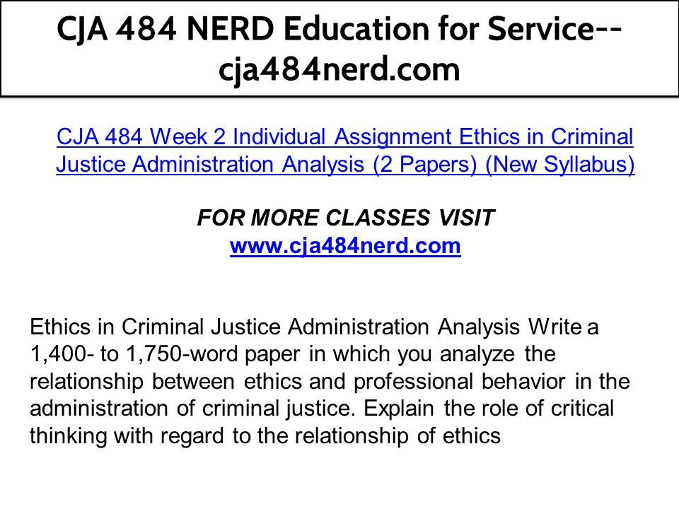 ethics in criminal justice administration