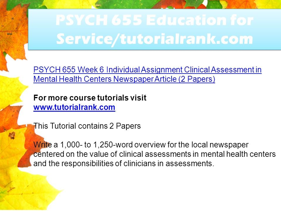 Psych 655 Education For Service Tutorialrank Com Ppt Download