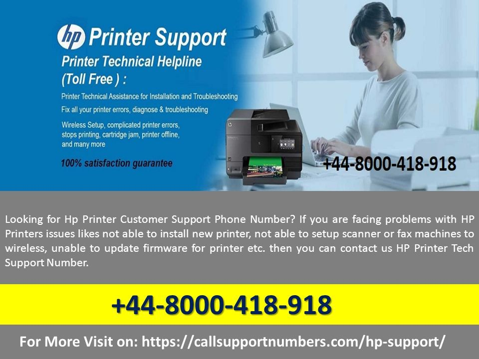 Are You Searching for Hp Printer Support Phone Number? HP