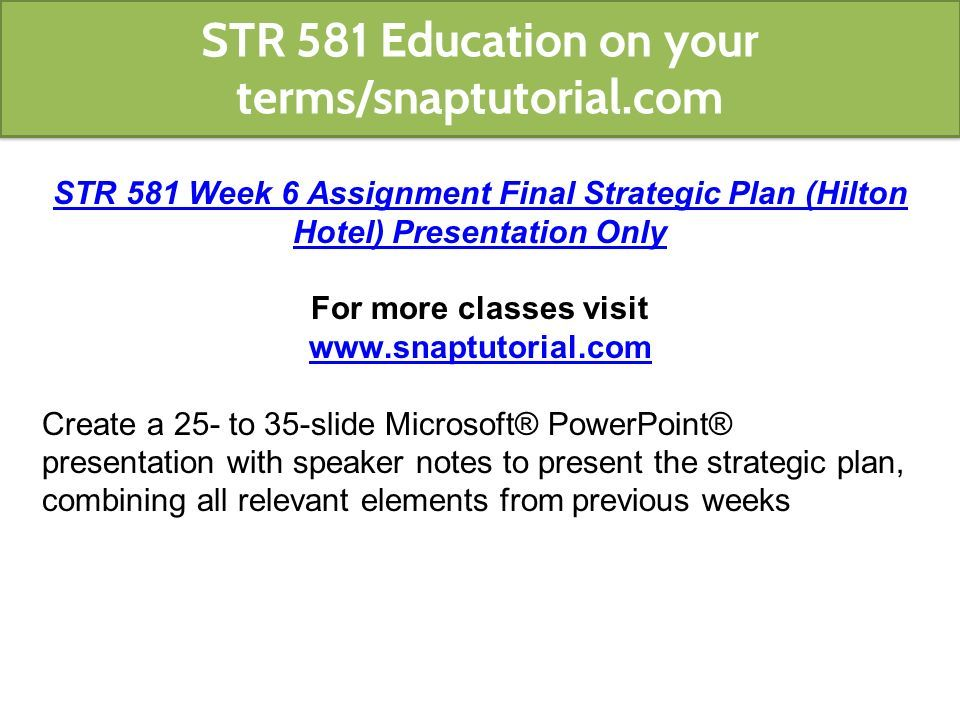 STR 581 Education on your terms/snaptutorial com  - ppt download