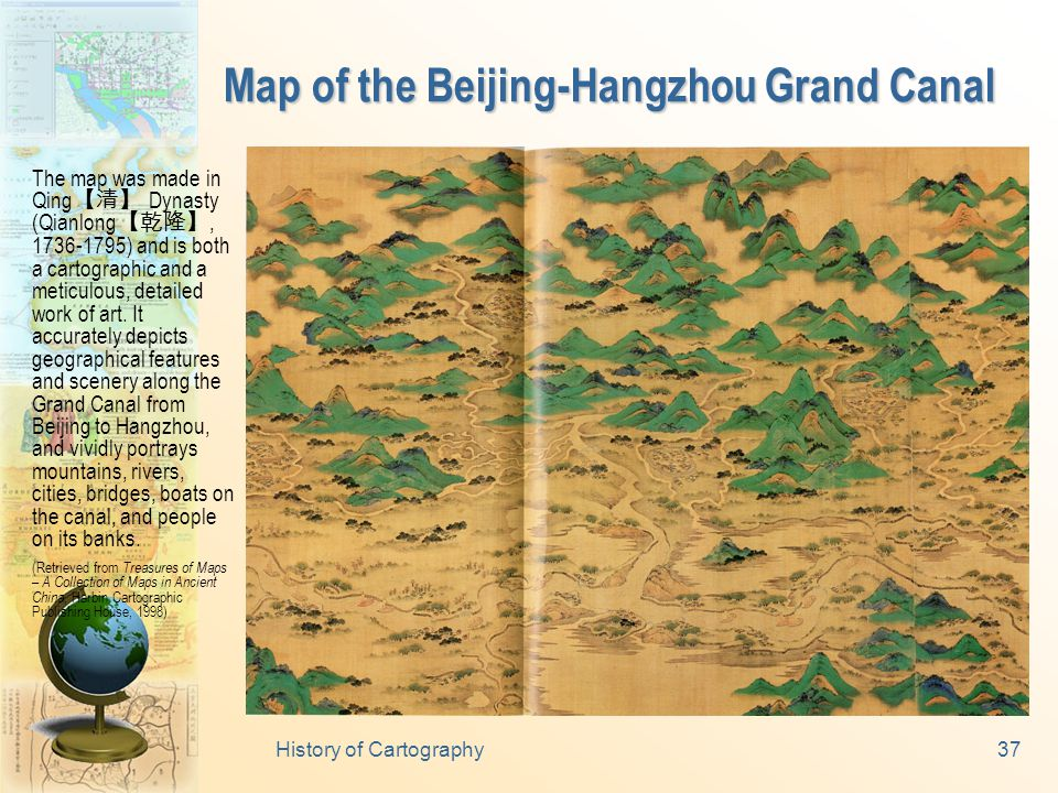 Perception and survey  Chinese map-making was long regarded as artwork.