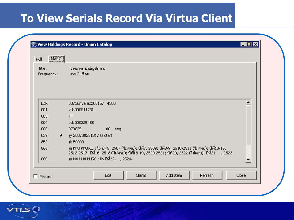 Visionary Technology in Library Solutions To View Serials Record Via Virtua Client