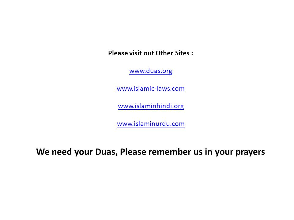 Please visit out Other Sites : www.duas.org www.islamic-laws.com www.islaminhindi.org www.islaminurdu.com We need your Duas, Please remember us in your prayers
