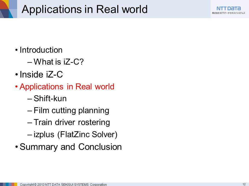 12 Copyright © 2013 NTT DATA SEKISUI SYSTEMS Corporation Applications in Real world Introduction –What is iZ-C.
