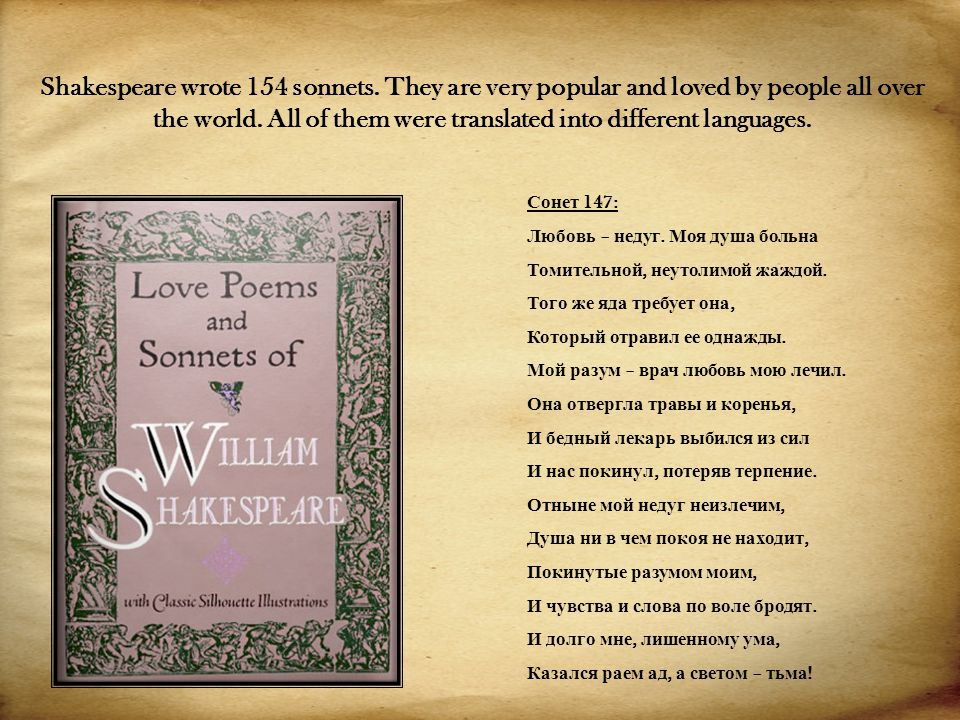 Shakespeare wrote 154 sonnets. They are very popular and loved by people all over the world.
