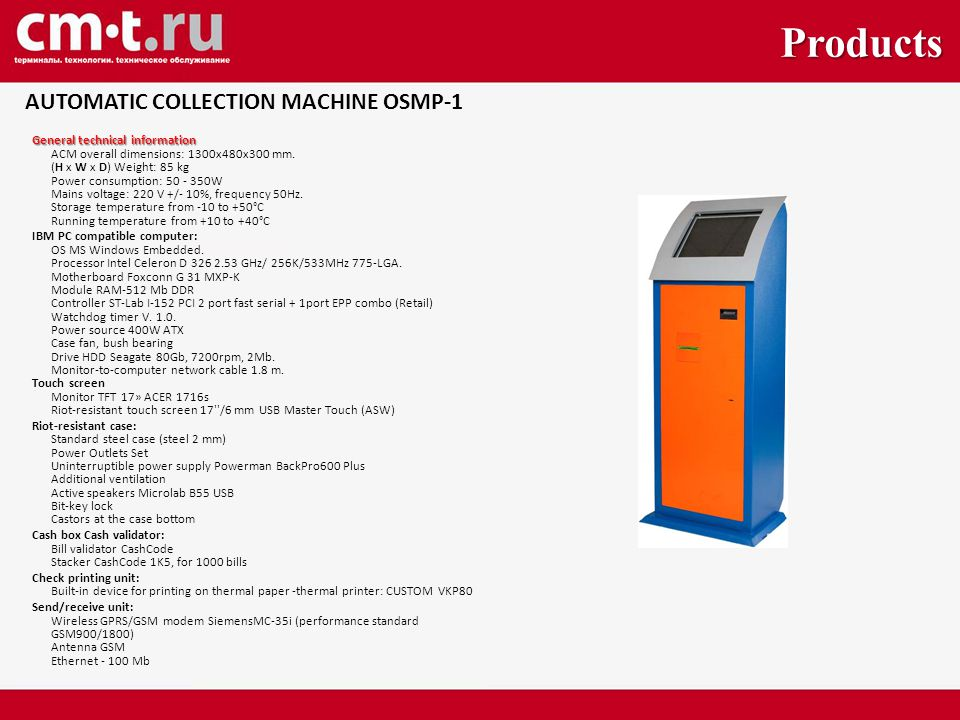AUTOMATIC COLLECTION MACHINE OSMP-1 General technical information ACM overall dimensions: 1300х480х300 mm.