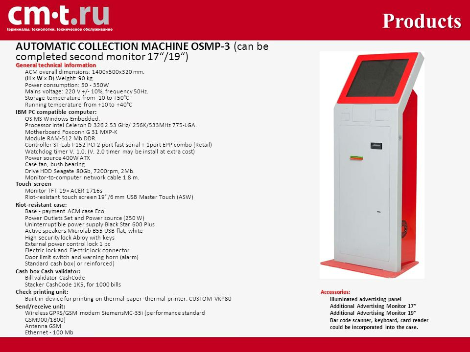 AUTOMATIC COLLECTION MACHINE OSMP-3 (can be completed second monitor 17 /19 ) General technical information ACM overall dimensions: 1400х500х320 mm.