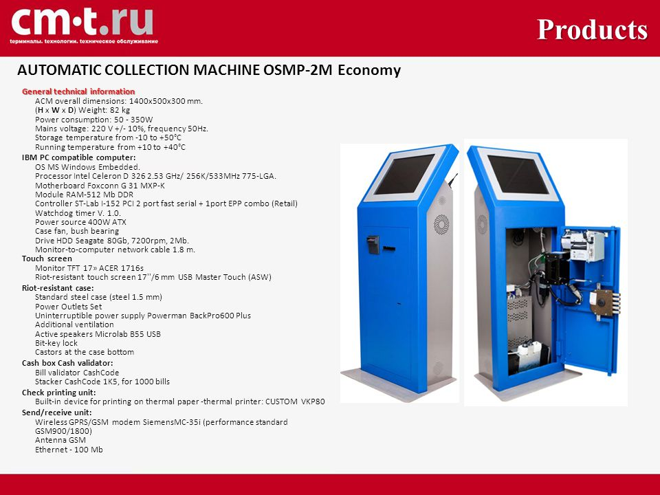 AUTOMATIC COLLECTION MACHINE OSMP-2M Economy General technical information ACM overall dimensions: 1400х500х300 mm.