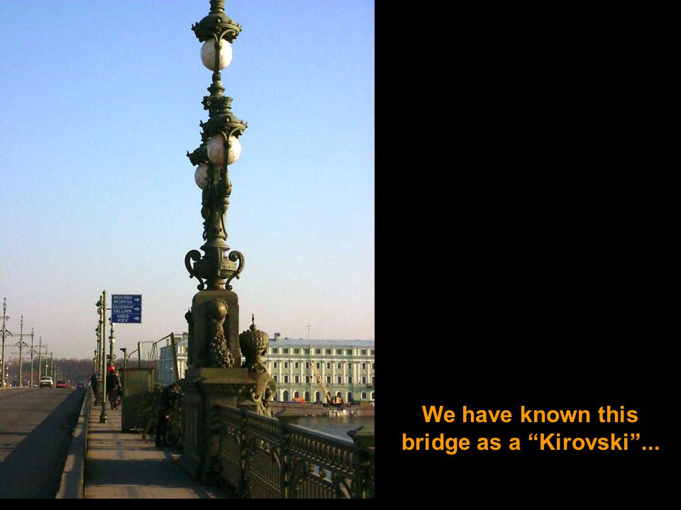We have known this bridge as a Kirovski ...