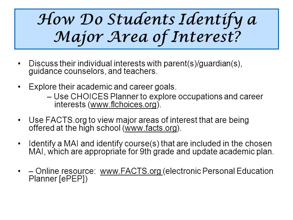 How Do Students Identify a Major Area of Interest.