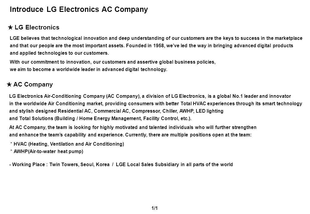 Introduce LG Electronics AC Company ★ LG Electronics 1/1 LGE believes that technological innovation and deep understanding of our customers are the keys to success in the marketplace and that our people are the most important assets.