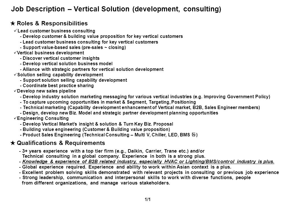 Job Description – Vertical Solution (development, consulting) ★ Roles & Responsibilities ★ Qualifications & Requirements - 3+ years experience with a top tier firm (e.g., Daikin, Carrier, Trane etc.) and/or Technical consulting in a global company.