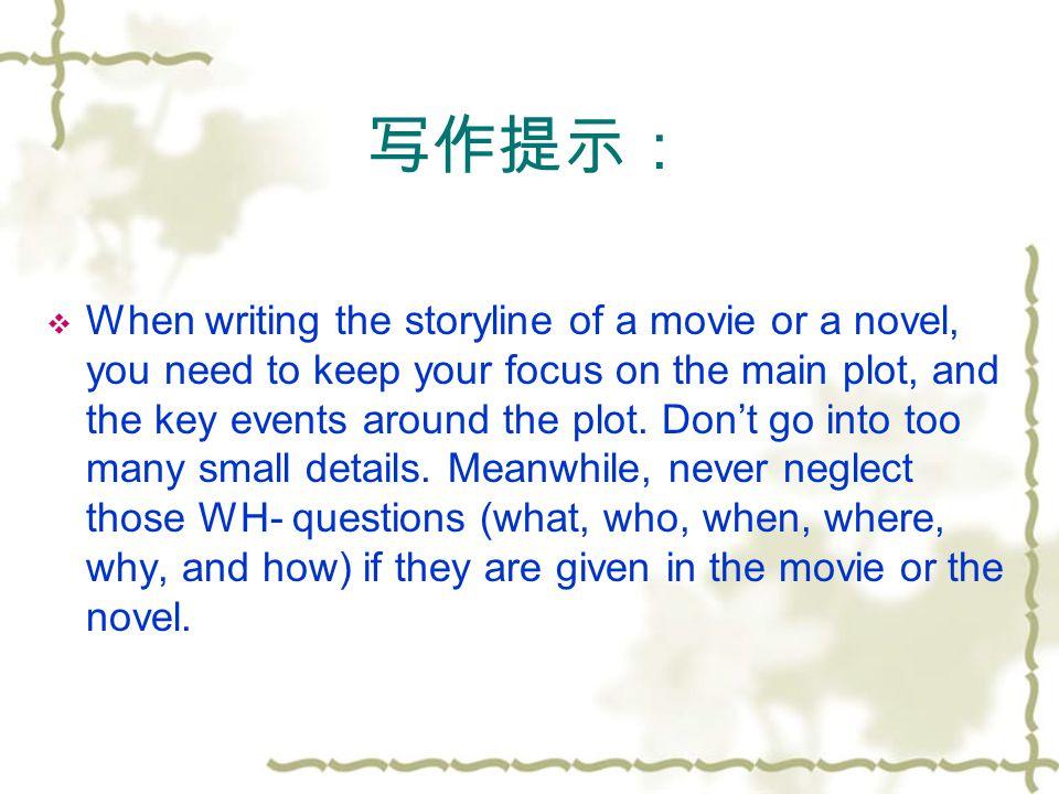 综合英语( 1 ) Unit 3 写作练习 写作练习:  What movies