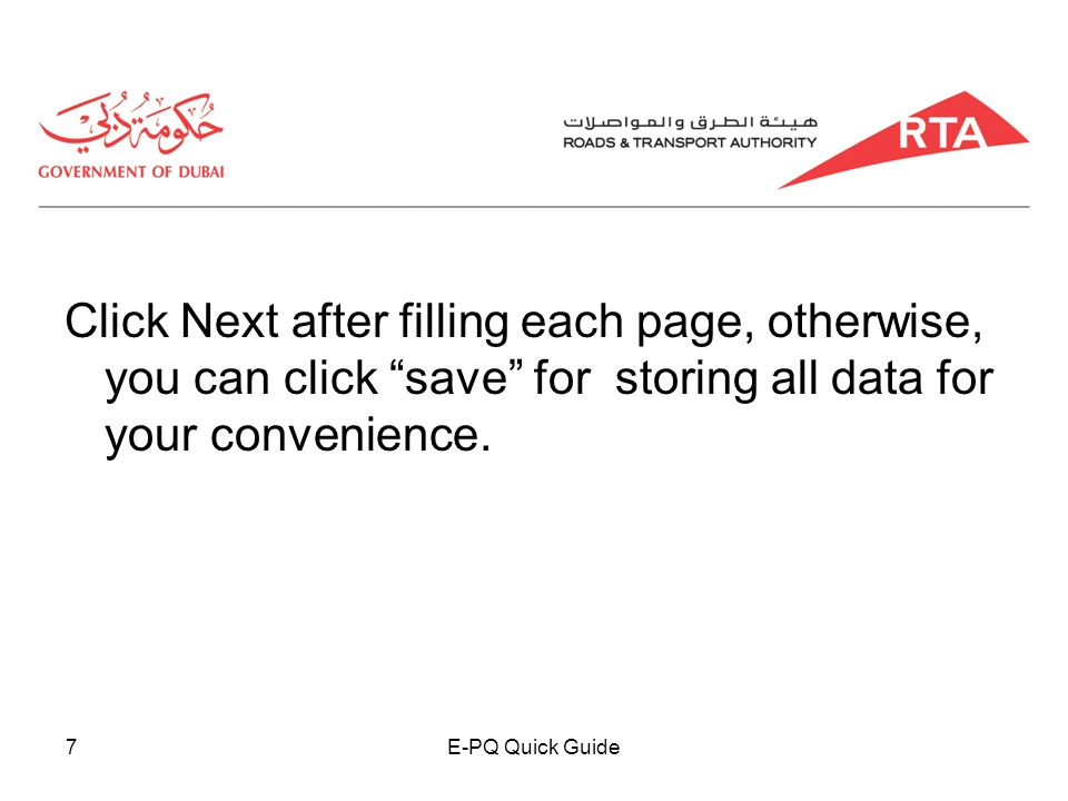 7 Click Next after filling each page, otherwise, you can click save for storing all data for your convenience.