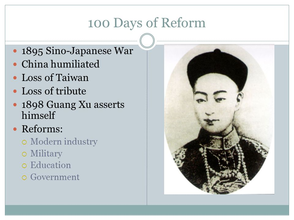 100 days reform in china
