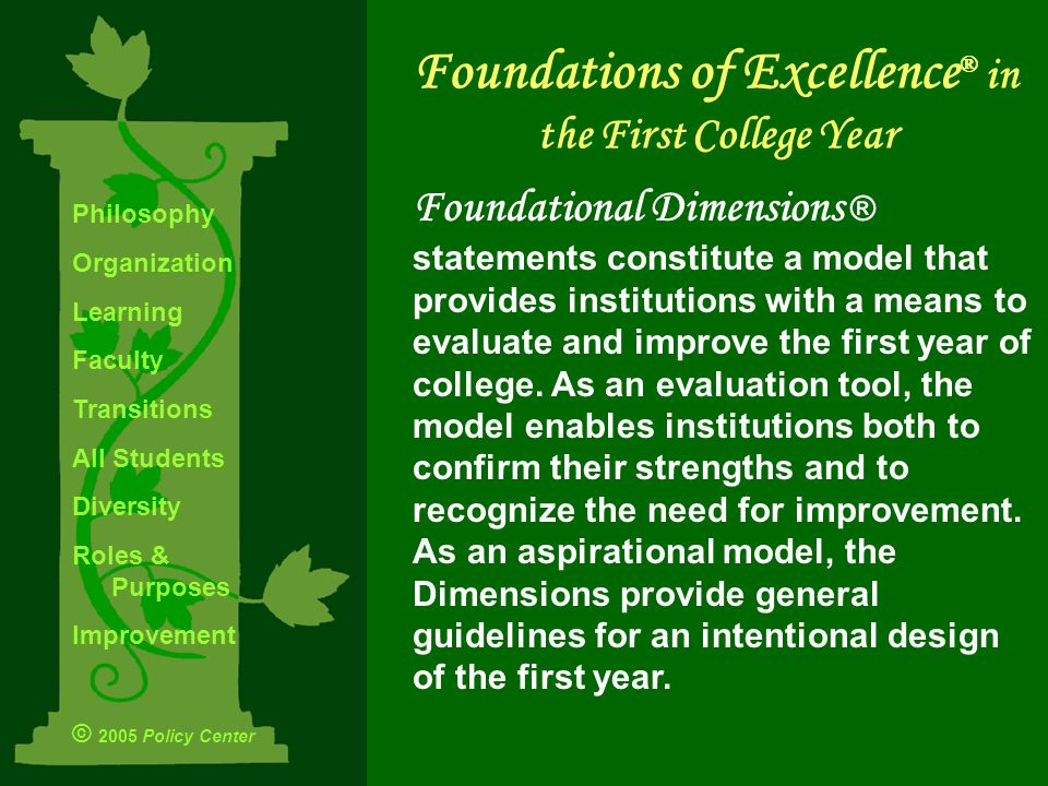 Foundational Dimensions ® statements constitute a model that provides institutions with a means to evaluate and improve the first year of college.