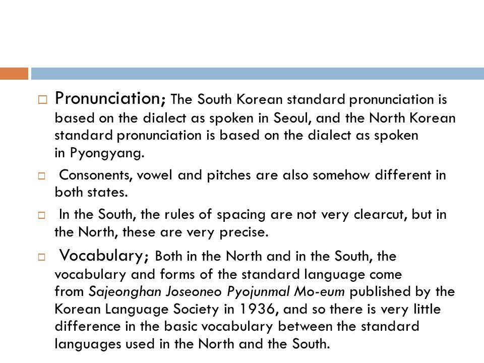 CULTURAL COMPARISON OF NORTH AND SOUTH KOREA Fahad Hussain